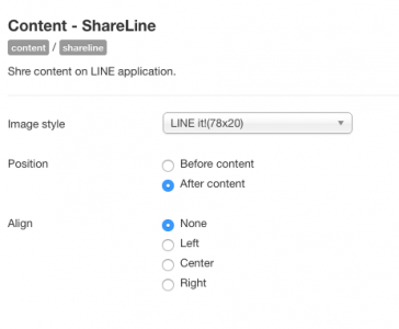 Plugin Content LINE it! Button...